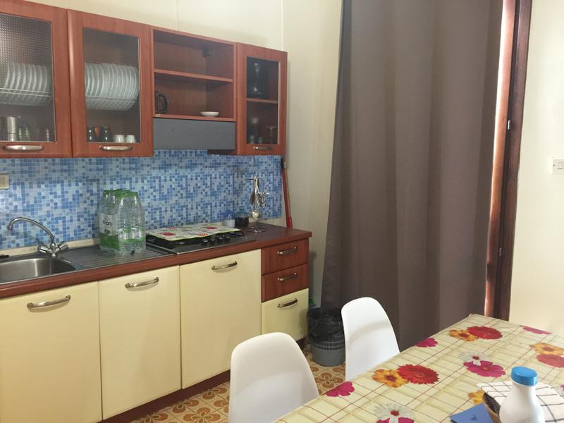 Oasi del Fiumefreddo/Casa Azzurra